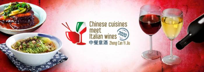 THE GUIDE TO CHINESE CUISINES AND ITALIAN WINES: ZHONG CAN YI JIU (中餐意酒) – ONLINE THE SECOND EDITION