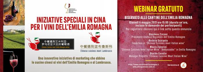 LAMBRUSCO AND THE WINES OF EMILIA ROMAGNA IN CHINA: WEBINAR ON SPECIAL INITIATIVES