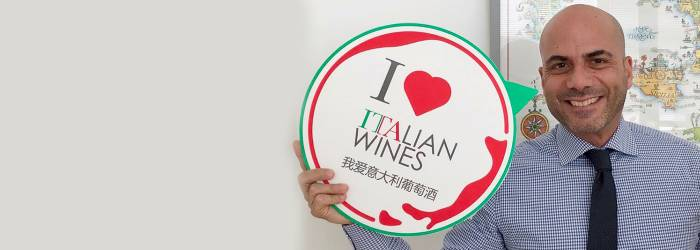 "SECOND EDITION OF ZHONG CAN YI JIU (中餐意酒) AT CHINA'S ""I LOVE ITALIAN WINES"" (JUNE 2019)"